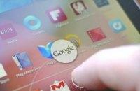 Google припинив приймати замовлення на планшетники Nexus 7