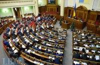 Рада запланувала на неділю 17 законопроектів та бюджет