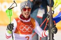 Австрийский горнолыжник Хиршер выиграл «золото» Олимпиады в комбинации