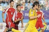 Украина обыграла Андорру и выходит в плей-офф