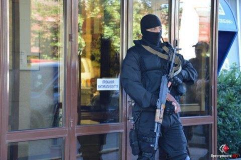 У центральний офіс Держрезерву прийшли з обшуком (оновлено) - портал ... 4f3b597789f71