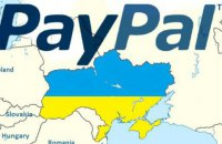 Философия биткоина, судебный блокчейн и долгожданный PayPal