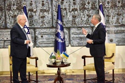 Посол України вручив вірчі грамоти президенту Ізраїлю