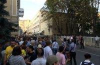 """Акцию в поддержку Украины в Москве пытаются сорвать """"титушки"""""""