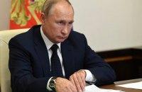Путіна щепили від коронавірусу російською вакциною