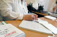 Кияни більше довіряють дільничним терапевтам, аніж сімейним лікарям