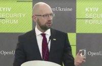 Яценюк: Президент должен срочно созвать ситуативную комнату по безопасности