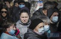 Зеленський підписав закон про штрафи за перебування у громадських закладах і транспорті без масок