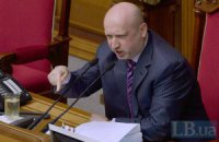 Турчинов доручив РНБО вивчити необхідність введення воєнного стану на Донбасі