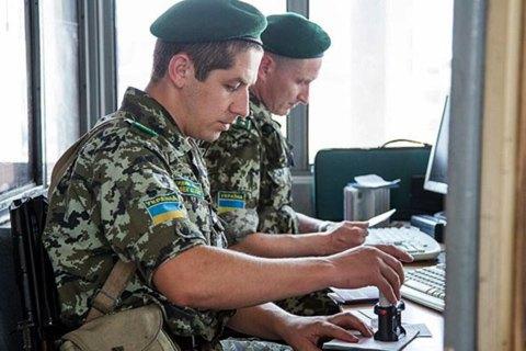 Україна заборонила в'їзд російським чоловікам віком від 16 до 60 років