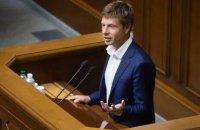 Нардеп Гончаренко запускает программу по изучению английского языка на Донбассе