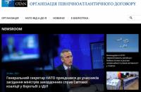На офіційному сайті НАТО з'явилася українська мова