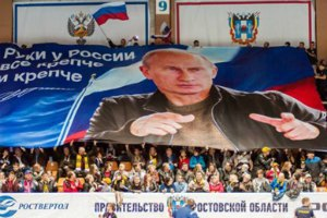 Российскому гандбольному клубу грозят санкции за баннер с Путиным