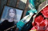 Подозреваемым в убийстве Ноздровской оказался отец виновника ДТП (обновлено)