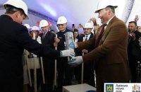 Во Львове заложили символическую капсулу на месте стоительства IT-парка