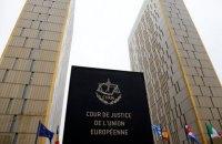 Турция просила ЕСПЧ не использовать название страны в решении по войне в Нагорном Карабахе