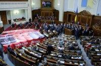 Депутати затвердили програму захисту населення від надзвичайних ситуацій