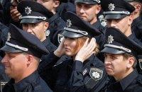Преобразование милиции в полицию займет три месяца