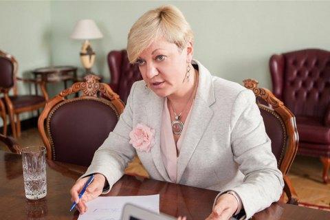 Гонтарева: Бахматюк, Фірташ, Лагун, Жеваго і Клімов заборгували НБУ 37,5 млрд гривень