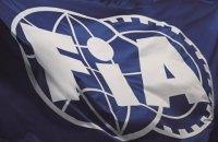 """ФІА відреагувала на погрози команд """"Формули-1"""" подати до суду через угоду з """"Феррарі"""""""