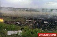 Нідерланди відновлять пошуки останків жертв аварії Boeing 777 на Донбасі