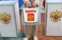 Рада прийняла заяву про протиправність виборів у Криму