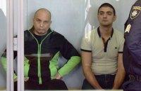 Суд приговорил депутата Миргородского горсовета к 10 годам тюрьмы за убийство коллеги