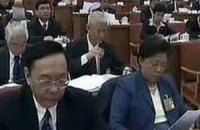 Китайским чиновникам запретили покупать предметы роскоши