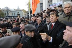 МВД назвало Ляшко виновником столкновения чернобыльцев с милицией