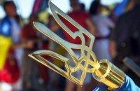 Кабмин установил 100 тыс. гривен премии за лучший эскиз большого Государственного Герба