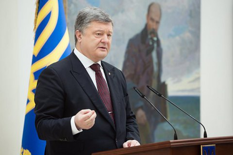 """Порошенко пообещал бороться с """"махновщиной"""" в Украине"""