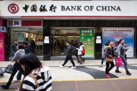 Китайские банки присоединились к санкциям против РФ