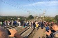 У Києві жителі Троєщини блокували рух міської електрички