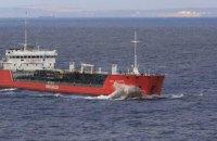 В Керченском проливе на нефтяном танкере произошел взрыв