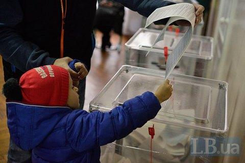 Выборы в Лисичанске признали несостоявшимися