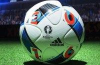 УЕФА показала мяч Евро-2016