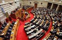 Парламент Греции одобрил новый закон о мерах экономии