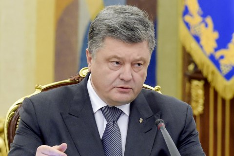 """Порошенко о марше """"Азова"""": Срывать мирный план - безответственно"""