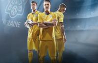 Збірна України з футболу представила нову форму