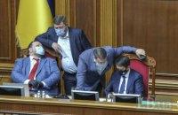 """""""Слуга народу"""" відмовила Разумкову у засіданні фракції"""