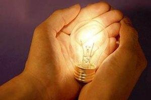 ЕБРР может дать Украине $200 млн на энергоэффективность