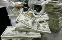 Валютные резервы Украины сократились до 9,6 млрд долларов