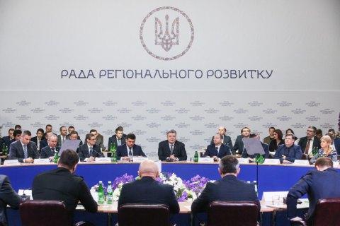 Витальянской культурной ассоциации захотели получить паспорта ДНР