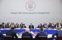 Порошенко высказал претензии губернаторам из-за поддержки блокады облсоветами