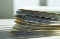 Міносвіти скоротило кількість паперової роботи в школах