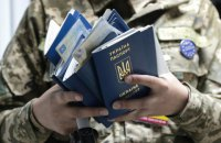 Зеленський доручив спростити отримання громадянства для росіян, переслідуваних за політичні переконання