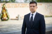 Зеленский хочет установить в разных частях Украины четыре колокола как символ единства