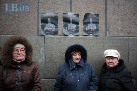 74% украинцев считают, что дела в стране идут в неправильном направлении, - опрос
