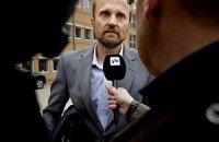 В Дании осудили финского профессора за шпионаж