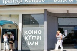 Спасение Кипра обойдется в 13 млрд евро